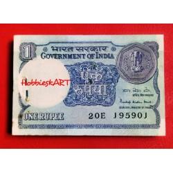 1 Rupee Rupee 1984 complete...