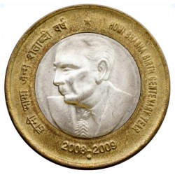 10 Rupees Homi Bhabha Birth...