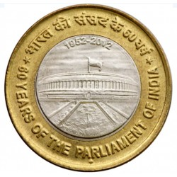 10 Rupees 60 years of the...