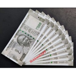 Rs.500/- GEM UNC LOW Serial...