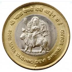 10 Rupees Shri Mata...