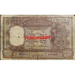 1000 Rupees Very Rare...