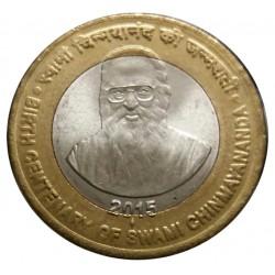 10 Rupees Birth Centenary...