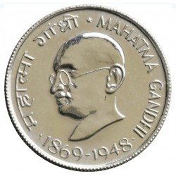 50 Paise Mahatma Gandhi...