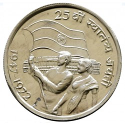 50 Paise 25 Years of...