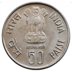 50 Paise Golden Jubliee of...