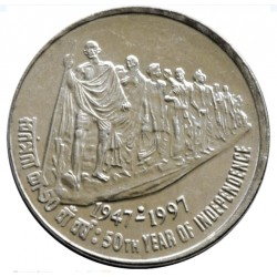50 Paise 50th Year of...