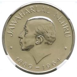 1Rupee Jawaharlal Nehru...