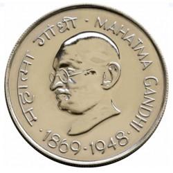 1 Rupee Mahatma Gandhi...