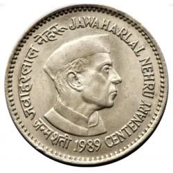 1 Rupee Jawaharlal Nehru...