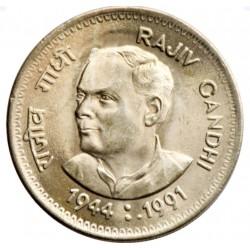 1 Rupee Rajiv Gandhi 1944-1991