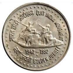 1 rupee Quit India...