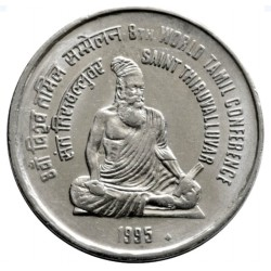 1 Rupee 8th World Tamil...
