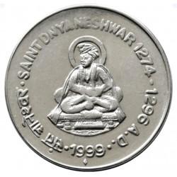 1 Rupee Saint Dhyaneshwar...