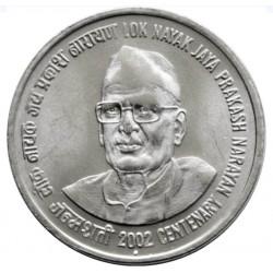1 Rupee Loknayak Jaya...