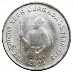 1 Rupee Veer Durgadas...