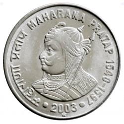 1 Rupee Maharana Pratap...