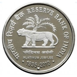 1 Rupee Reserve Bank of...