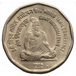 2 Rupees 8TH World Tamil...