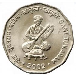 2 Rupees Sant Tukaram...