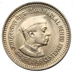 5 Rupees Jawahar Lal Nehru...