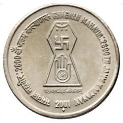 5 Rupees Bhagwan Mahavir:...