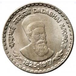 5 Rupees Dadabhai Naroji...