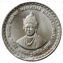 5 Rupees Mahatma...
