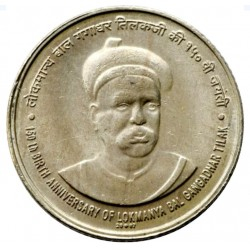 5 Rupees 150th Birth...