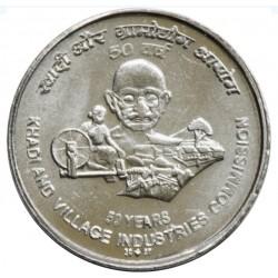 5 Rupees 50 Years of Khadi...