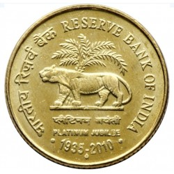 5 Rupees Reserve Bank of...