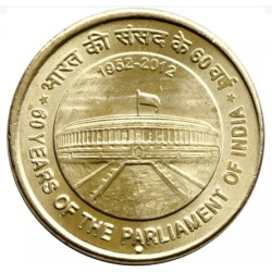 5 Rupees 60 Years of the...