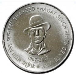5 Rupees Shaheed Bhagat...