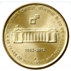 5 Rupees 60 Years of India...