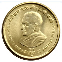5 Rupees 150th Anniversary...