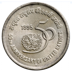 5 Rupees- 50th Anniversary...