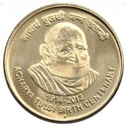5 Rupees Acharya Tulsi...