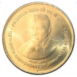 5 Rupees 125th Birth...