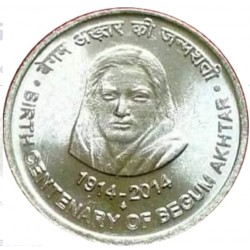 5 Rupees Begum Akhtar...