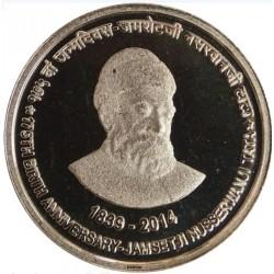 5 Rupees 175th Birth...