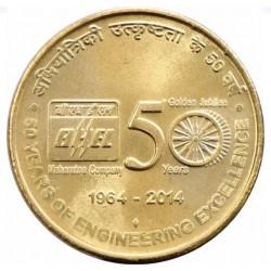 5 Rupees BHEL-50 Years of...