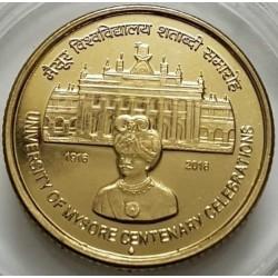 5 Rupees University of...