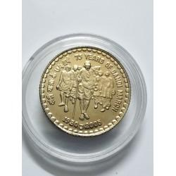 5 Rupees 75 Years of Dandi...