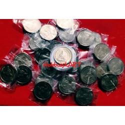 5 Rupees Gem BUNC...