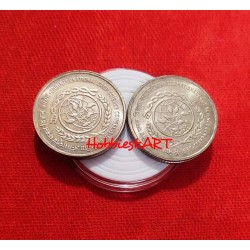 5 Rupees Extremely Rare...