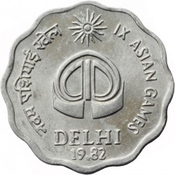 10 Paise- IX Asian Games...