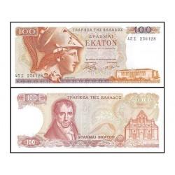 GREECE 100 DRACHMAI RARE...