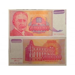 YUGOSLAVIA 50000000 DINARA...