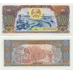 LAOS 500 Kip 1988 CRISP...