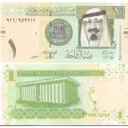 SAUDI ARABIA 1 RIYAL RARE...